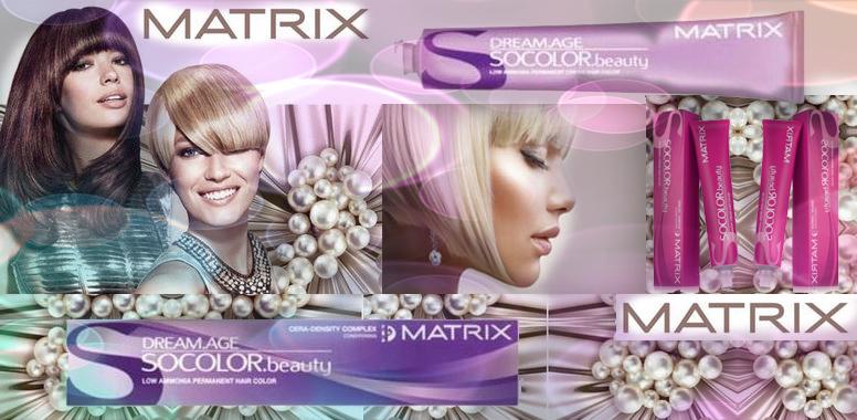 Окрашивание Matrix